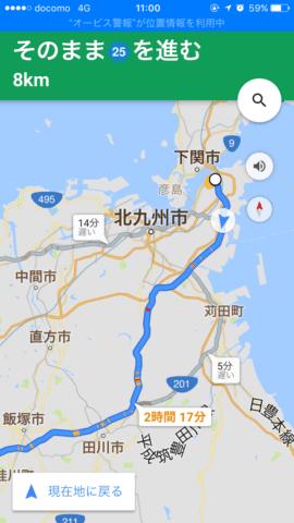 山口福岡間の地図