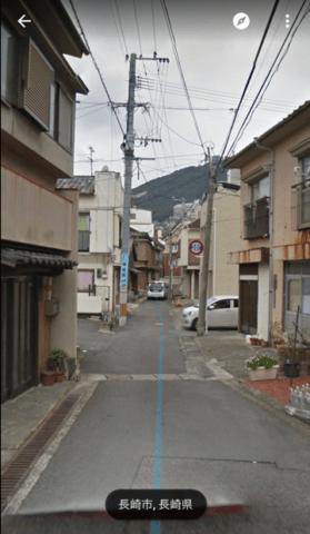 長崎市の道路