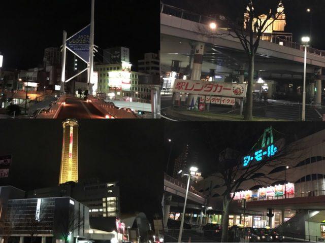 夜の下関市周辺