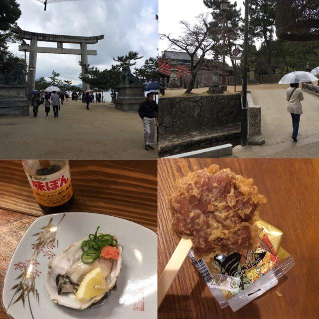 宮島の見所と食