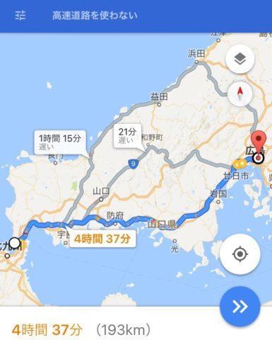 山口県から広島県への下道地図