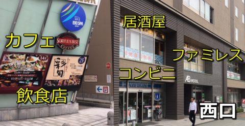 金沢駅西口を出たところ