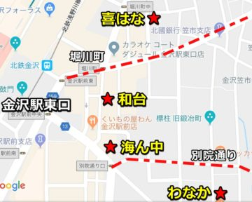 金沢駅周辺の和食店図