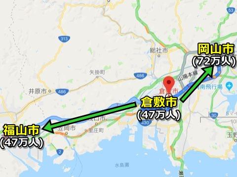 倉敷市と福山市と岡山市の地図