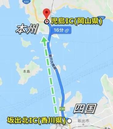 瀬戸中央自動車道坂出北児島間