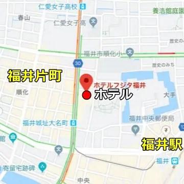 ホテルフジタの地図上の位置