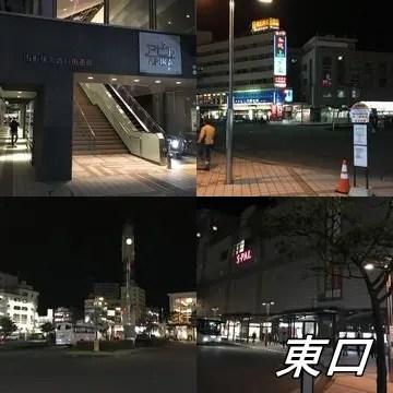 山形駅構内東口