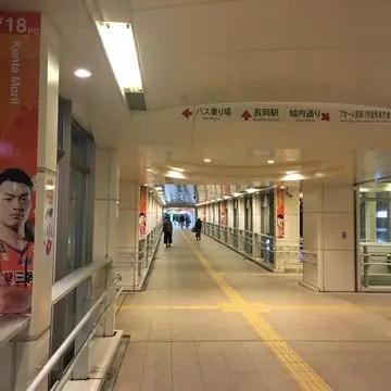 長岡駅構内