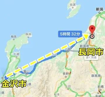 金沢市から長岡市までの下道の道のり