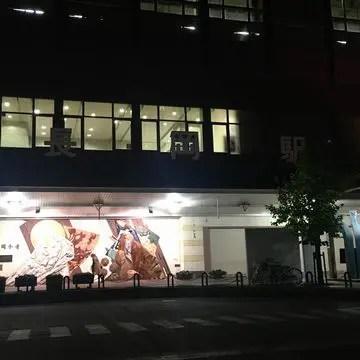 夜の長岡駅正面