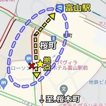 富山市ストナン場所解説図