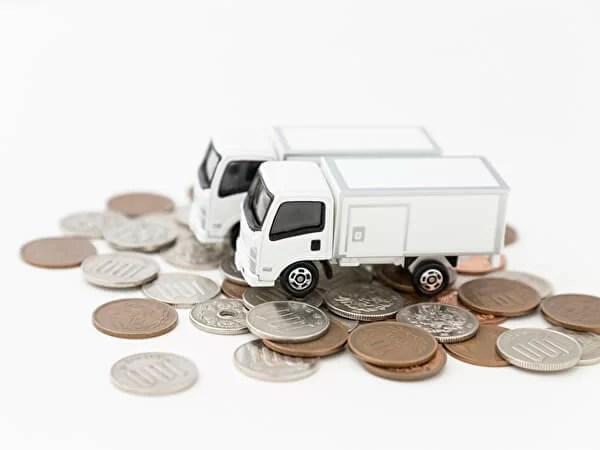 不用品回収業者とお金