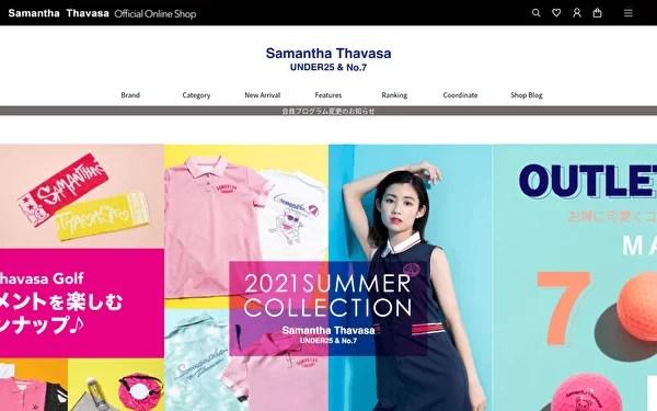 Samantha Thavasa 公式オンラインショップのトップページ