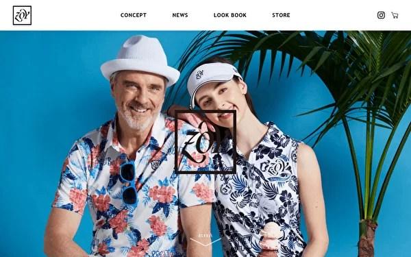 ZOY オフィシャルサイトのトップページ