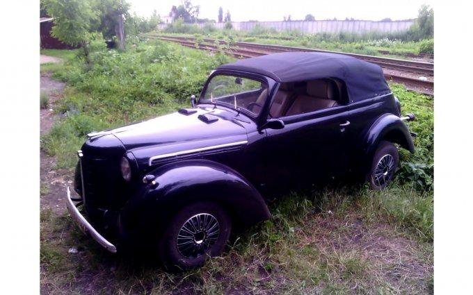 Купить Москвич 408 1955 за 7 500$, Черкассы | REONO