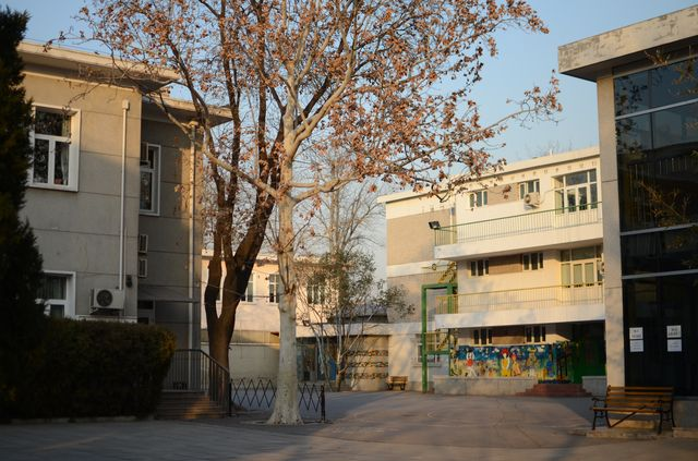 Ecole française de Pékin