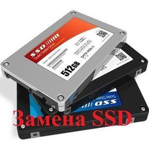 Замена SSD