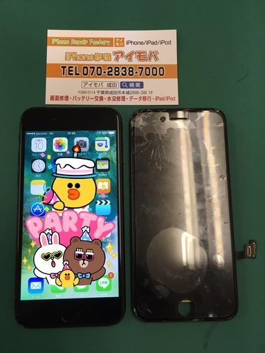 千葉県成田市より、iPhone7画面割れ修理のご依頼