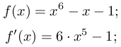 Nullstellen mit Matlab: Funktion