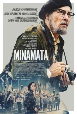 Film Minamata