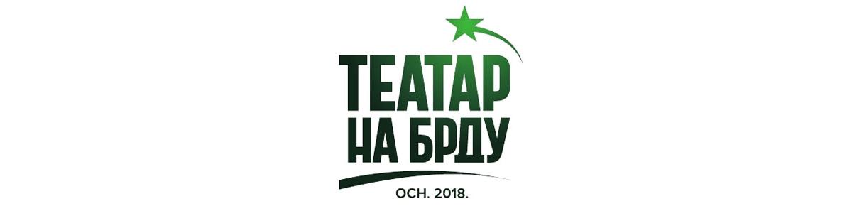 Teatar Na Brdu Repertoar Pozorišta Pozorište Predstave