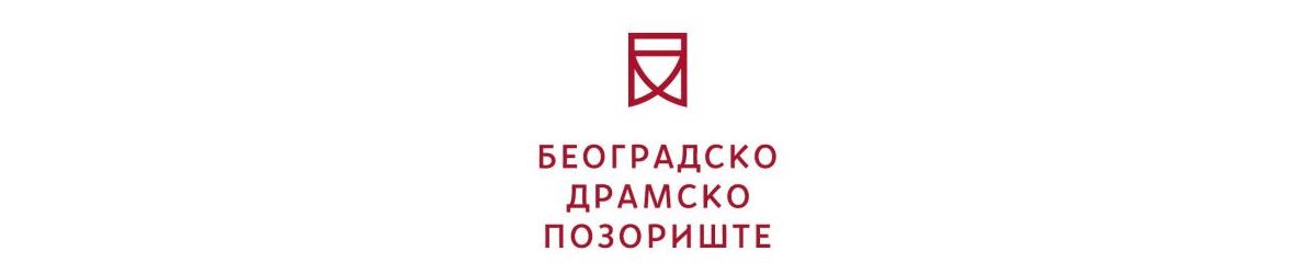 Beogradsko Dramsko Pozorište Repertoar BDP Predstave
