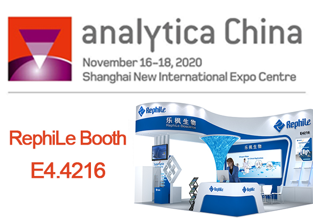 Visit RepiLe at analytica China 2020