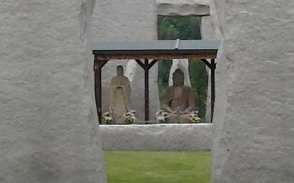 takino buddha shrine