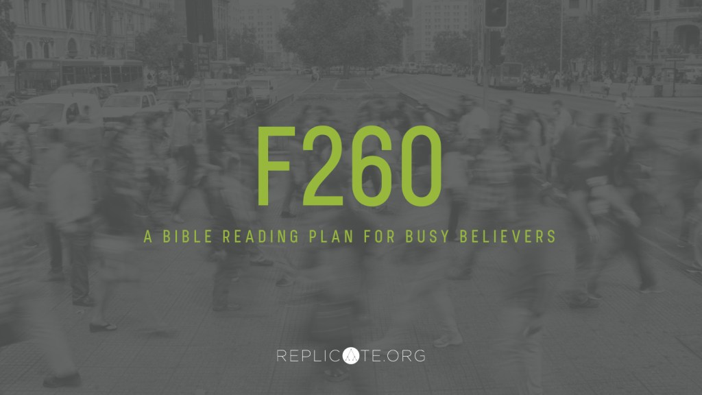 f260-youversion-graphics-new
