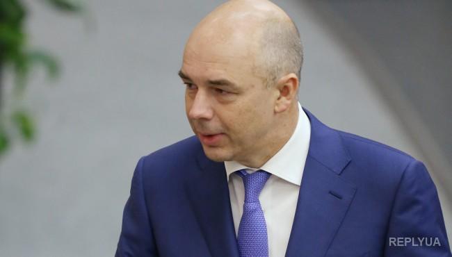 Силуанов МВФ действует в угоду Украине и в ущерб России