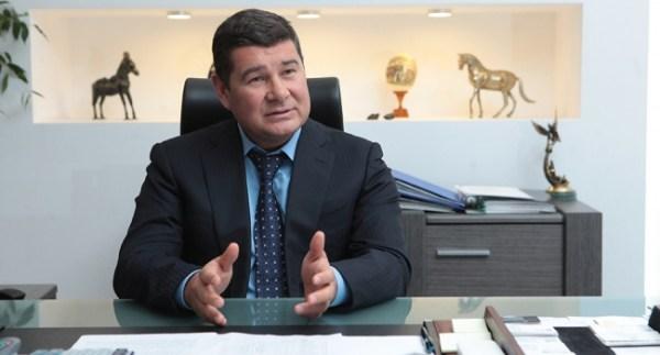Онищенко выставил фотографии своей американской визы
