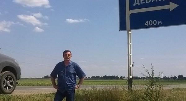 «Непонятки «Беса» с Захарченко»: экс-главарь «ДНР» Безлер ...