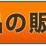 東京マルイ M933コマンド 電動ガン レビュー