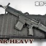 東京マルイ 次世代電動ガン SCAR-H(スカーH)ブラック レビュー