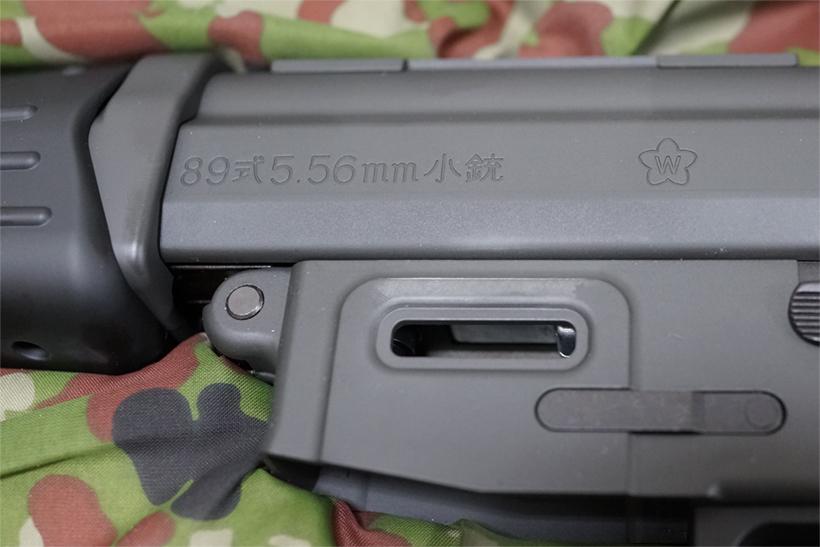 89式 5.56ミリ小銃の刻印
