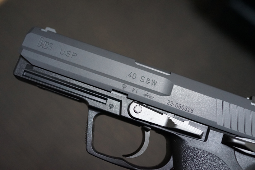 H&K USPのスライド
