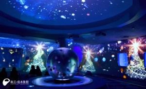 海月の宇宙~クリスマス~