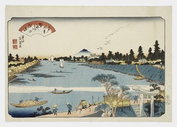 隅田川をめぐる文化と産業 - 浮世絵と写真でみる江戸・東京 -