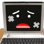 パソコン廃棄…データ消去・パーツ類処分・回収も無料!