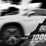 車を売るなら…実際に一括査定を申し込んだ結果!