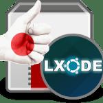 無料OS『Lubuntu 18.04 LTS』…簡単インストールで日本語入力まで完了!