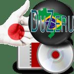 無料OS『DuZeru 3』…インストールから日本語入力まで!
