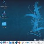 Mageia 7 RC…ライブ起動で日本語入力まで出来る!