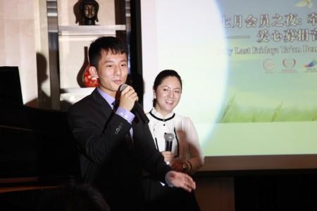 Ean Huang