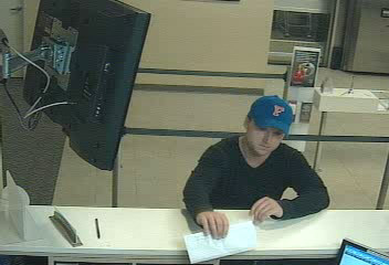 Quinton Boast, 24, has been charged in connection with three bank robberies. (Credit: Sandy Springs Police Department)