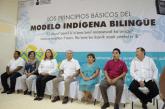 JOSÉ DOLORES BALADEZ ASISTE A PRESENTACIÓN DE PROGRAMA  DE MODELO INDÍGENA