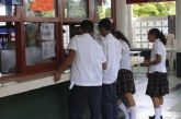 COOPERATIVAS ESCOLARES OPACAS EN Q ROO