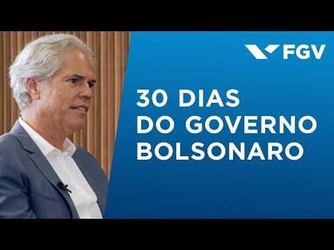Bate-Papo FGV | 30 dias do Governo Bolsonaro, com Carlos Pereira