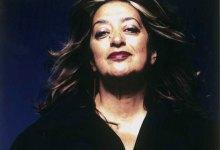 Photo of A mente dinâmica de Zaha Hadid