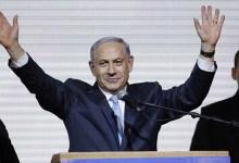 Photo of Um problema chamado Israel